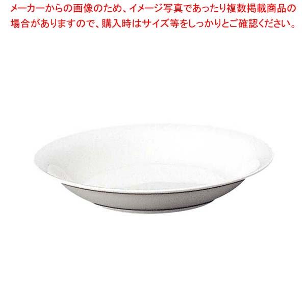 【まとめ買い10個セット品】 グランドセラムライン パスタ皿 23cm 95498A/9459