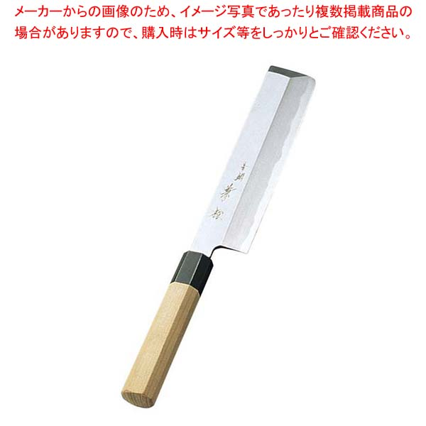 兼松作 青二鋼 薄刃庖丁 18cm sale
