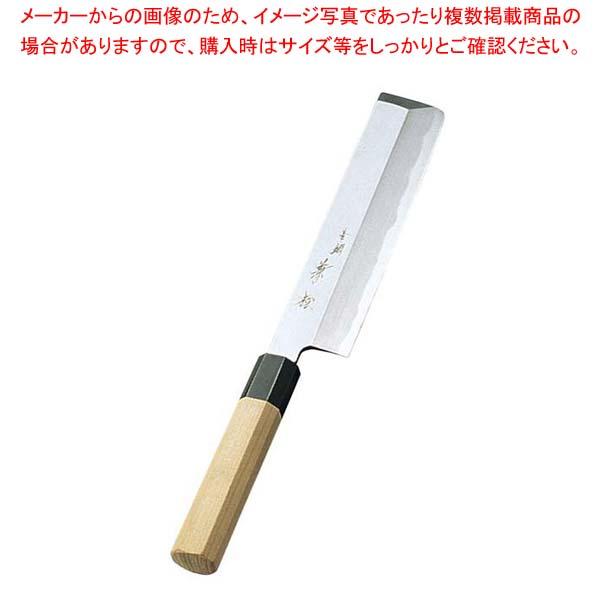 兼松作 青二鋼 薄刃庖丁 21cm sale