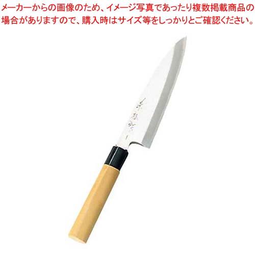 【まとめ買い10個セット品】 兼松作 日本鋼 舟行庖丁 18cm