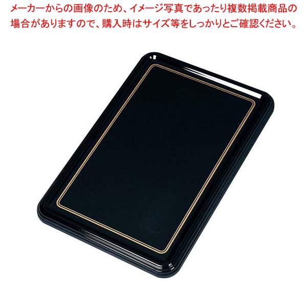 【まとめ買い10個セット品】 メラミン陶器風 ケーキトレー CT-2639-KS