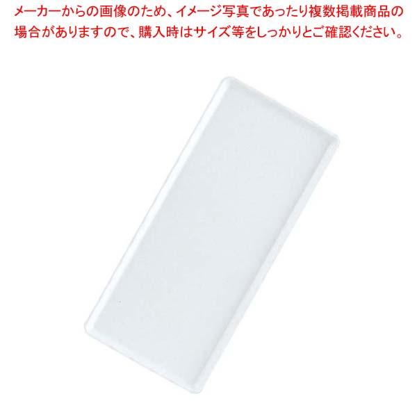 【まとめ買い10個セット品】 メラミン 陶器風 トレー YO-160【 ディスプレイ用品 】