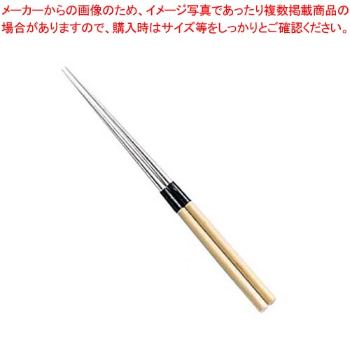 【まとめ買い10個セット品】 白木柄 盛箸(水牛桂付)12cm