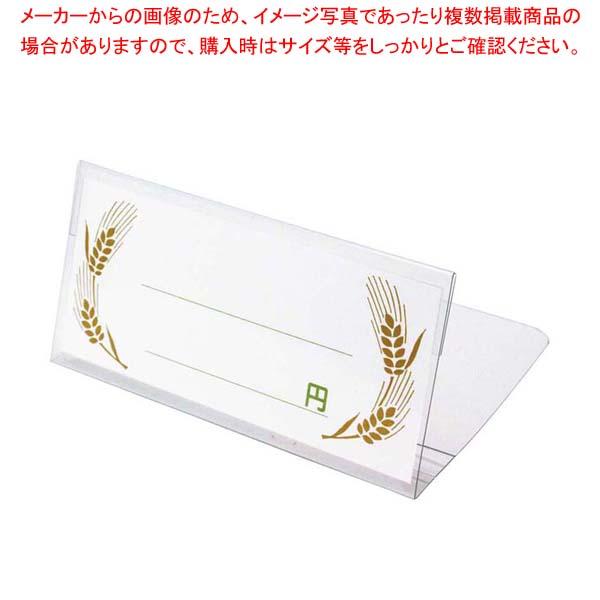 【まとめ買い10個セット品】 マルチカードケース(システムカード用)10枚入 PE-100-ALL