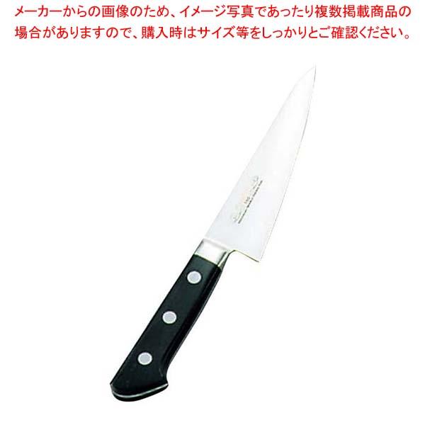 正広作 ツバ付 モリブデン鋼 骨スキ角型 15cm【 庖丁 】