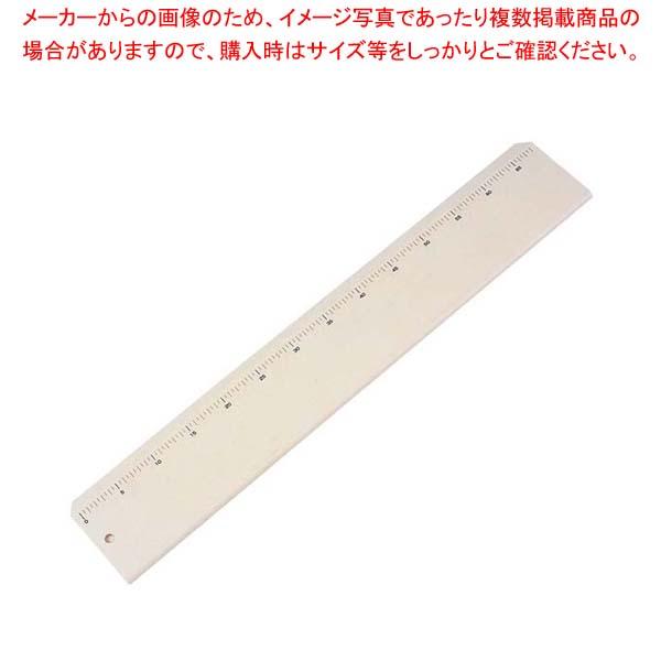 【まとめ買い10個セット品】 フランスパン生地取り板(目盛入)KG-1090-70 70cm
