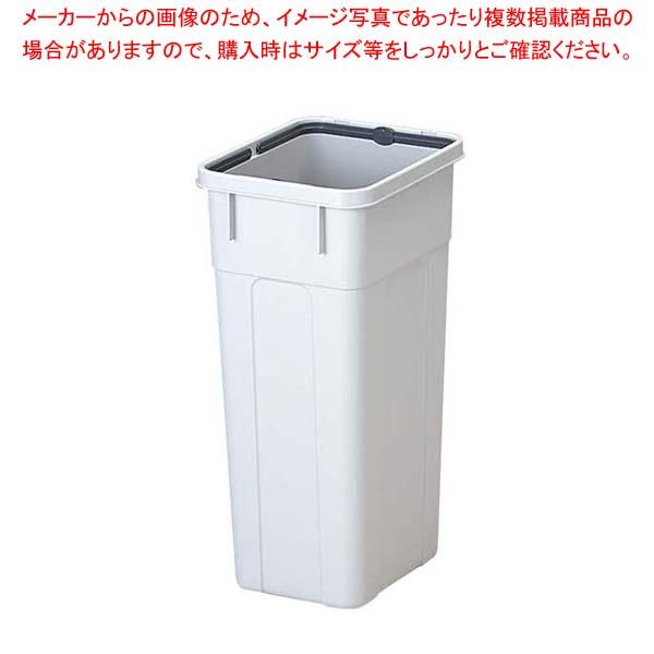 【まとめ買い10個セット品】 カラー分類ボックス30L 本体【 清掃・衛生用品 】