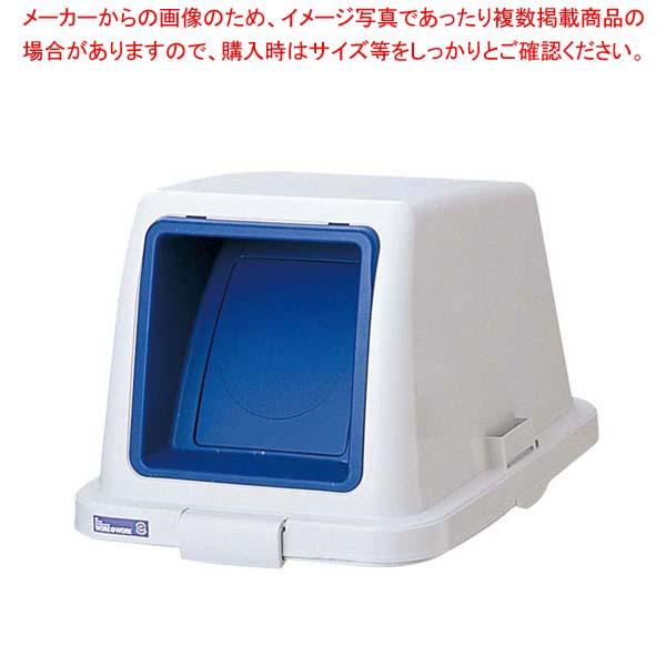 【まとめ買い10個セット品】 カラー分類ボックス70L フタ プッシュ用 ブルー【 清掃・衛生用品 】