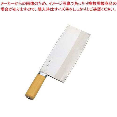杉本作 中華庖丁 #2 sale