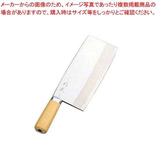 杉本作 中華庖丁 #3 sale
