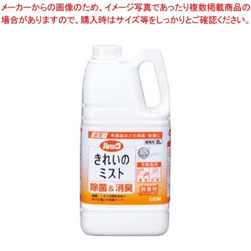 【まとめ買い10個セット品】 ルック きれいのミスト 布製品用 微香性 2L【 清掃・衛生用品 】