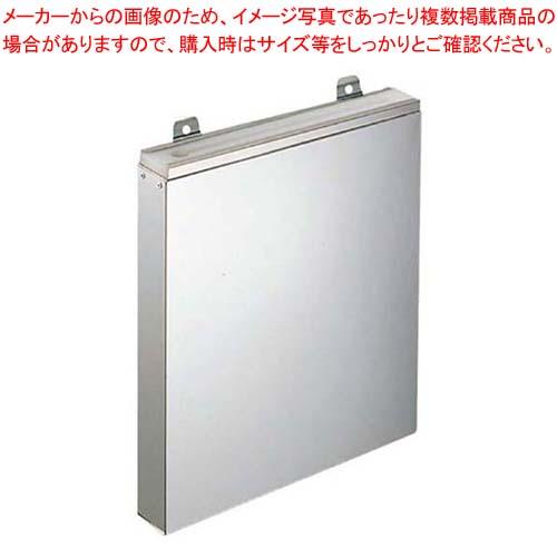 【まとめ買い10個セット品】 EBM 18-0 PC板付 庖丁差し 釘打式 大 1段【 砥石・庖丁差し 】