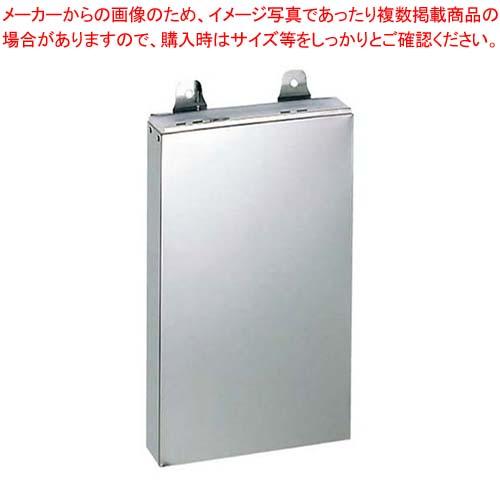 【まとめ買い10個セット品】 EBM 18-0 PC板付 庖丁差し 釘打式 小 1段【 砥石・庖丁差し 】