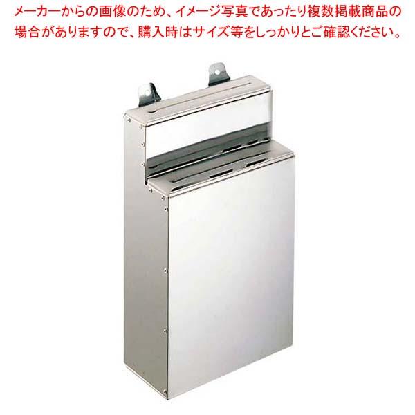 【まとめ買い10個セット品】 EBM 18-0 PC板付 庖丁差し 釘打式 小 2段【 砥石・庖丁差し 】