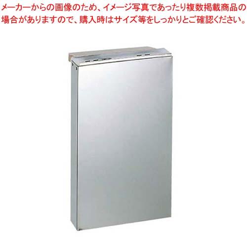 【まとめ買い10個セット品】 【 即納 】 EBM 18-0 PC板付 庖丁差し 流し掛 小 1段