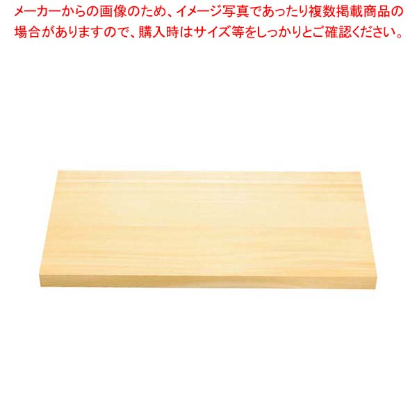EBM 木曽桧 まな板 900×390×30【 まな板 檜 業務用まな板 ヒノキ 板 木製 】