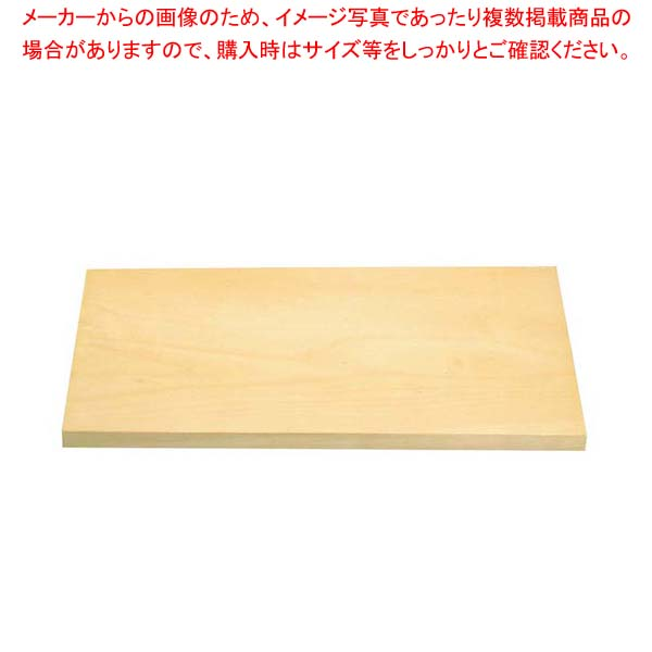 スプルス まな板 750×400×45【 まな板 カッティングボード 業務用 業務用まな板 】