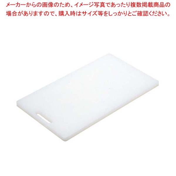 【まとめ買い10個セット品】 白菊 家庭用 プラスチック まな板 大 H-3(440×250)