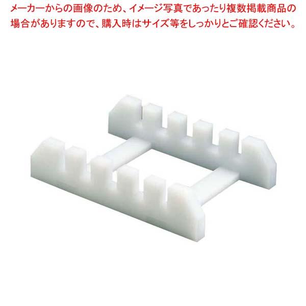【まとめ買い10個セット品】 プラスチック まな板立 370×340×100