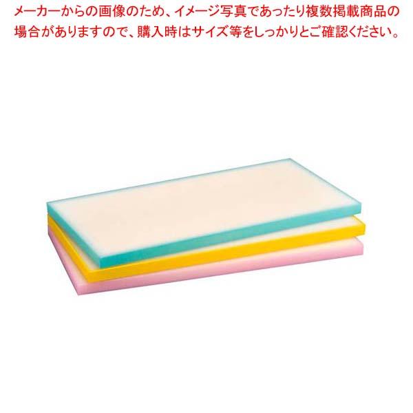 【まとめ買い10個セット品】 プラスチック軽量まな板 KR1 イエロー 【 まな板 カッティングボード 業務用 業務用まな板 】