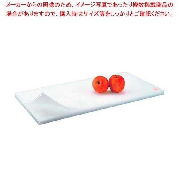 【まとめ買い10個セット品】 ヤマケン 積層プラスチックまな板 2号A 550×270×40【 まな板 】