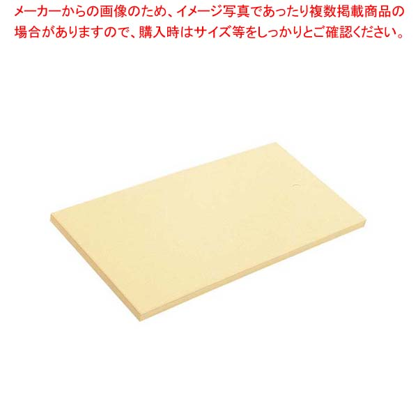 【まとめ買い10個セット品】 アサヒ クッキンカット ゴムまな板 101号 500×250×15【 まな板 】