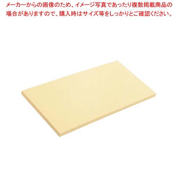 アサヒ クッキンカット ゴムまな板 105号 750×330×30【 まな板 】