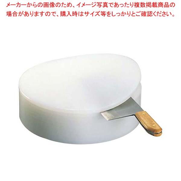 【まとめ買い10個セット品】 積層 プラスチック 中華まな板 中 φ400×H100【 まな板 】