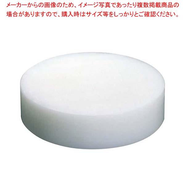 【まとめ買い10個セット品】 住友 プラスチック 中華まな板 極小 φ350×H100【 まな板 】