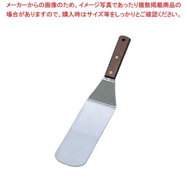 【まとめ買い10個セット品】 EBM 木柄ターナー 大(76×360)