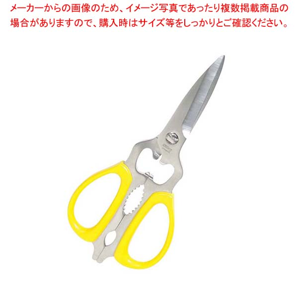 【まとめ買い10個セット品】 シルキー 料理バサミ NKS-215DT イエロー【 ハサミ 】