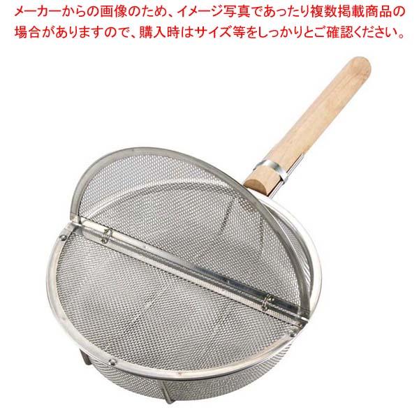 【まとめ買い10個セット品】 EBM 木柄 丸型 ギンナン煎り φ220×50【 だしこし・みそこし 】