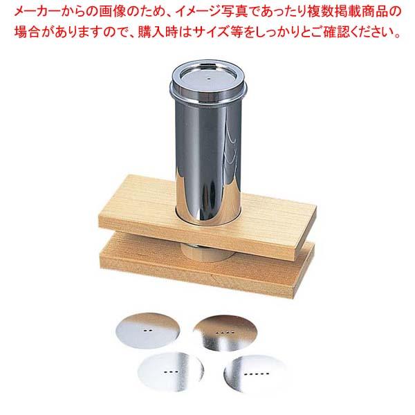 【まとめ買い10個セット品】 EBM 18-8 小田巻 大 φ55