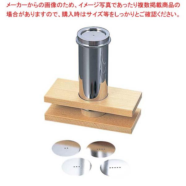【まとめ買い10個セット品】 EBM 18-8 小田巻 小 φ40