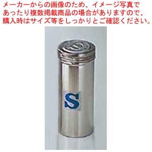 【まとめ買い10個セット品】 UK 18-8 調味缶 特大 S缶