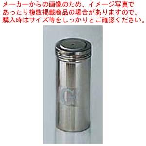 【まとめ買い10個セット品】 UK 18-8 調味缶 特大 G缶