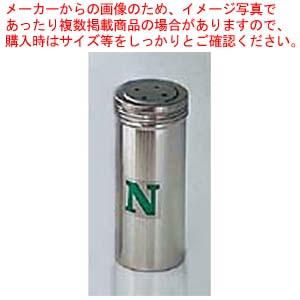 【まとめ買い10個セット品】 UK 18-8 調味缶 特大 N缶【 調味料入 】