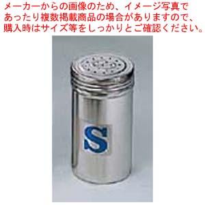 【まとめ買い10個セット品】 UK 18-8 調味缶 特中 S缶【 調味料入 】