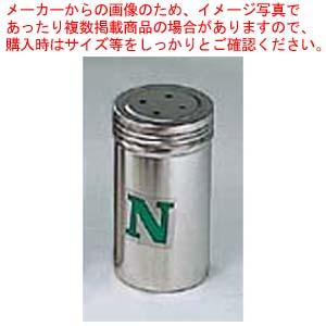 【まとめ買い10個セット品】 UK 18-8 調味缶 特中 N缶