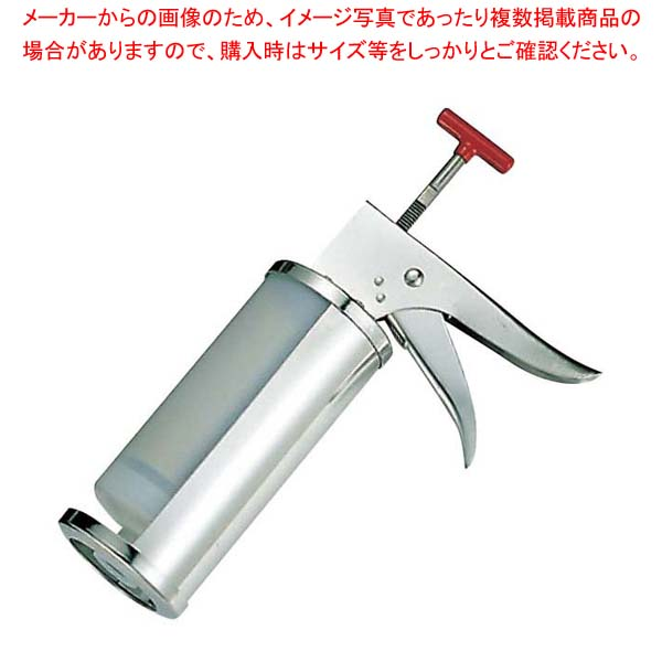 タルタルソースディスペンサー 15g(ボトル1本付)【 ディスペンサー・ドレッシングボトル 】