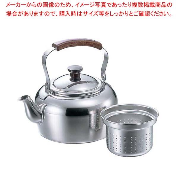 【まとめ買い10個セット品】 PM 18-8 バーリー 麦茶 ケットル 3L