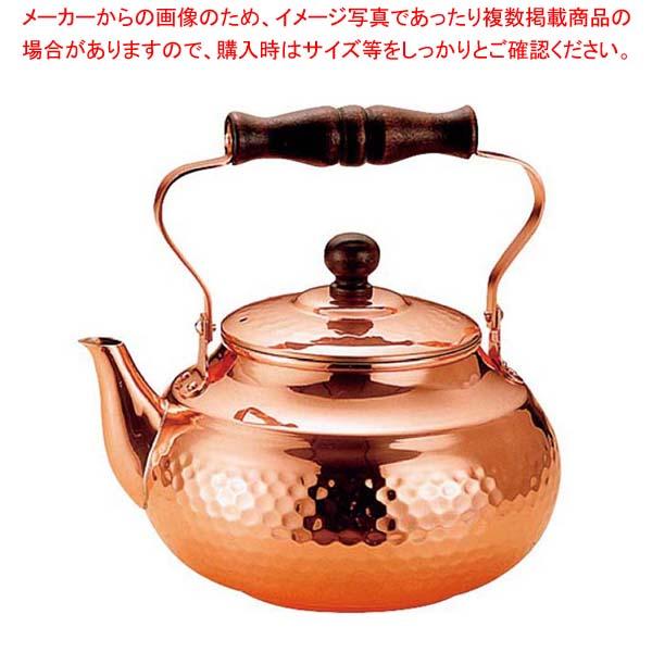 【まとめ買い10個セット品】 銅 槌目入 湯沸かし SC-2007 2L【 カフェ・サービス用品・トレー 】