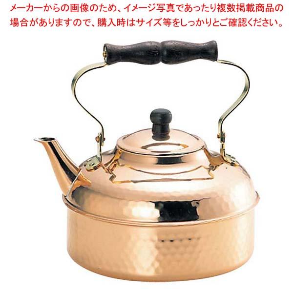 【まとめ買い10個セット品】 銅 槌目入 ケットル S-810H 2L