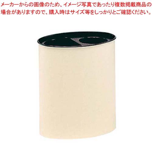 【まとめ買い10個セット品】 インテリアボックス 分別タイプ楕円 アイボリー EXL-51