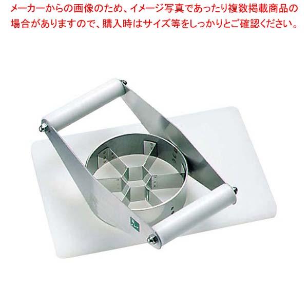 【まとめ買い10個セット品】 アップルカッター(分割器)AP-6 6分割用【 調理機械(下ごしらえ) 】