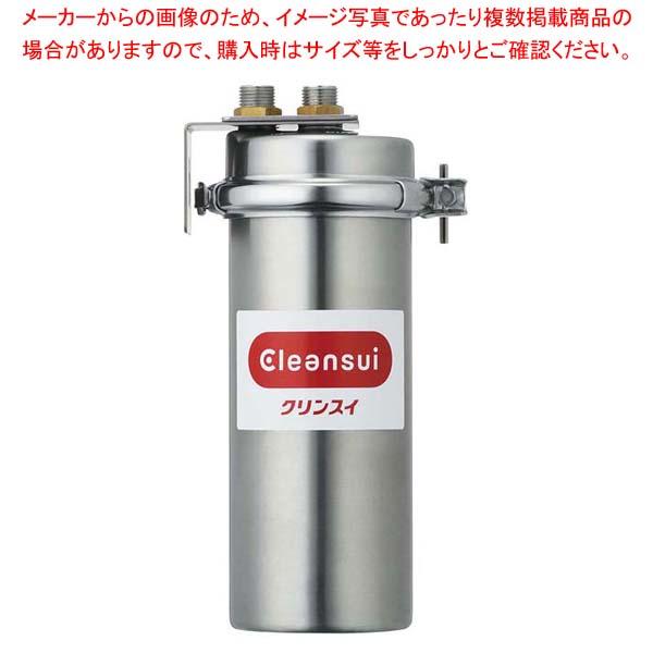 業務用浄水器 クリンスイ MP02-4 sale【 メーカー直送/代金引換決済不可 】