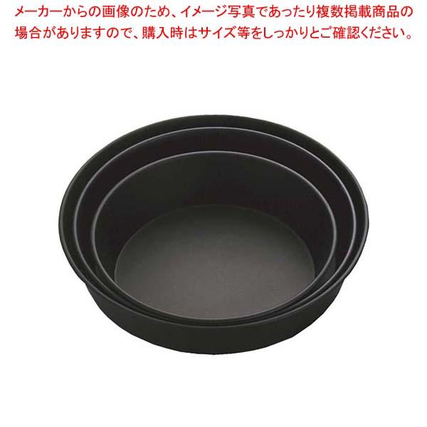 【まとめ買い10個セット品】 Black トルテ型コモン 21cm No.5048【 製菓・ベーカリー用品 】 【 バレンタイン 手作り 】
