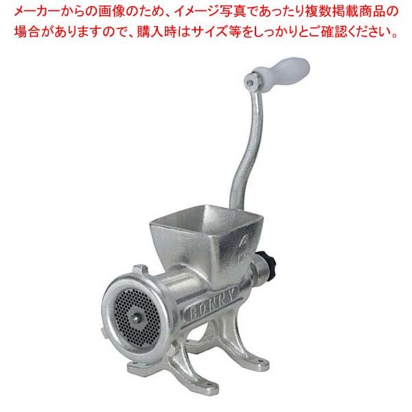 【まとめ買い10個セット品】 ボニー ミートチョッパーNO.32用 プレート 3.2mm