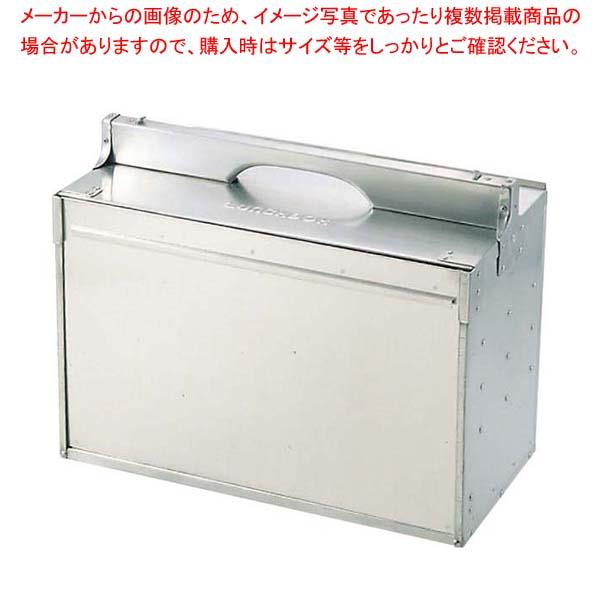 アルミ 出前箱 横型 5段 10ヶ入【 運搬・ケータリング 】