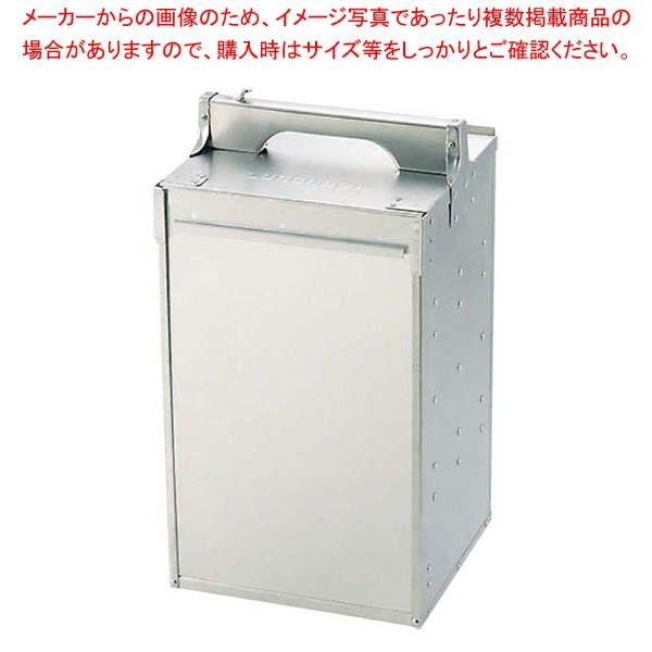 アルミ 出前箱 2ヶ入 縦型 sale 2段 出前箱 2ヶ入 sale, みの焼 みの吉:a260581d --- thomas-cortesi.com
